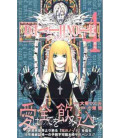 Death Note (Vol 4.)