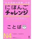 Nihongo Challenge N4- Vokabular (Vorbereitung auf die JLPT-Prüfung mit Übersetzungen auf Englisch und Portugiesisch)