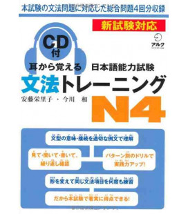 Japanese Language Proficiency Test N4 (Learn Grammar Through Listening) – enthält CD