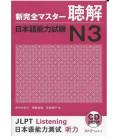 New Kanzen Master JLPT N3: Listening (Incluye 2 CD)