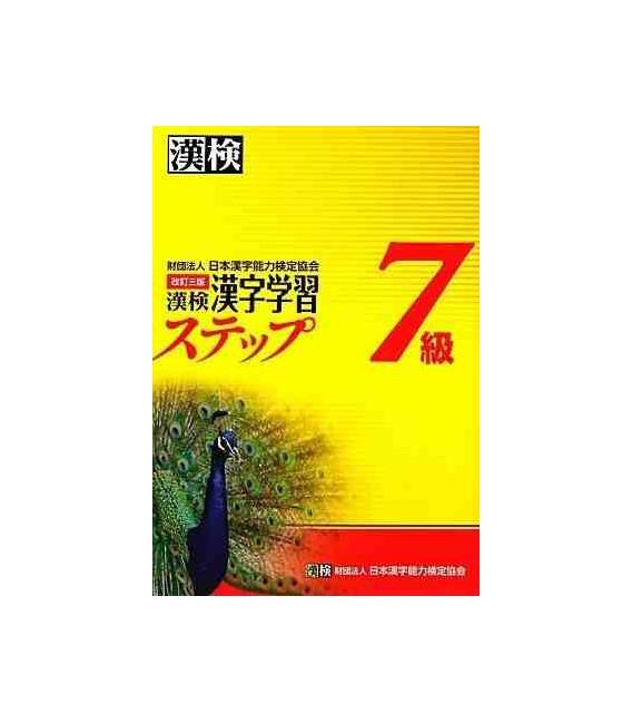 Preparación Kanken Nivel 7