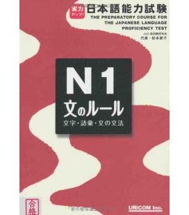 The Preparatory Course for the JLPT N1, Bun no Rule: Learn Kanji, Vocabulary and Grammar