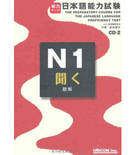 The Preparatory Course for the JLPT N1, Kiku: Listening Comprehension- enthält 2 CDs