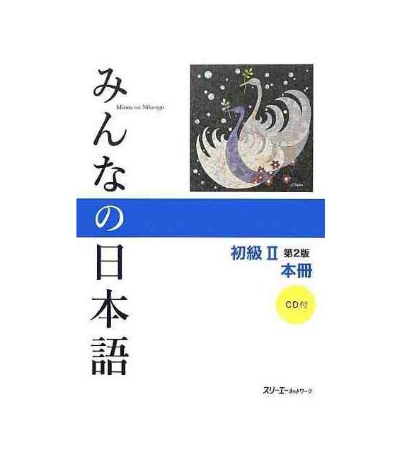 Minna no Nihongo 2- Libro de texto- Versión Kanji Kana (Incluye CD) Segunda Edición