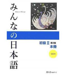 Minna No Nihongo 2- Lehrbuch Kanji-Kana Versión (enthält eine CD) – 2. Auflage