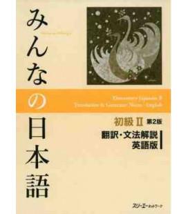 Minna no Nihongo 2- Translation and grammatical notes in English (2. Auflage)