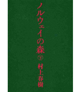 Norwegian Wood - Noruwei no Mori Band 2 Japanische Ausgabe