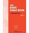 Basic Kanji book Vol.1 - New Edition (2015)