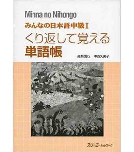 Minna no Nihongo- - Mittelstufe 1 (Vokabular)