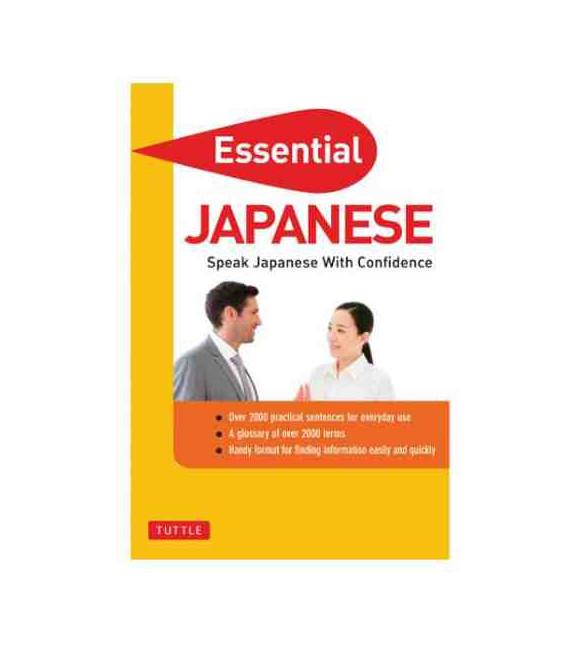 Essential Japanese- Speak Japanese with Confidence