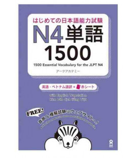 1500 Essential Vocabulary for the JLPT N4 (kostenloser Audio-Download)