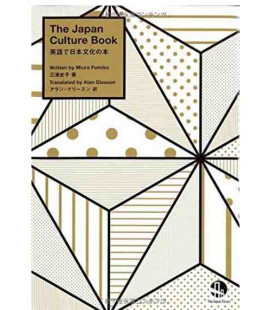 The Japan Culture Book (Japanese-English bilingual edition)