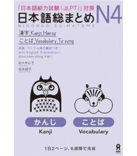Nihongo So-Matome (Kanji & Vocabulary N4)