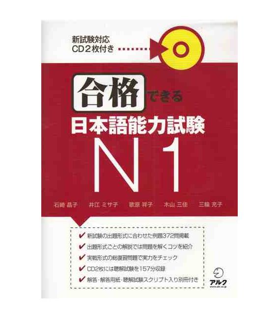Gokaku Dekiru (Preparación Nôken Nivel 1) Incluye CD