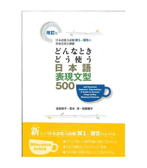 500 Essential Japanese Expressions- A Guide of Correct Usage of Key Sentence Patterns (N1-N3)