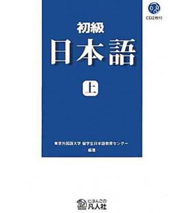 Shokyu Nihongo 1- enthält 2 CDs