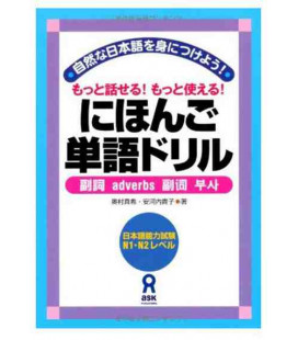 Nihongo Tango Drills Fukushi (for JLPT N1/2 level) (Adverbien)
