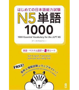 Essential Vocabulary for the JLPT (1000) - N5 (kostenloser Audio-Download)