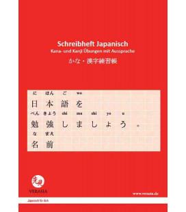 Schreibheft Japanish - Kanji-praxis mit platz für die aussprache (Pack mit 5 stück)