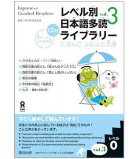 Japanese graded readers, Niveau 0 Band 3 (enthält eine CD)