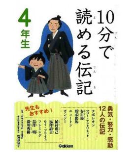"""10-Bu de yomeru denki """"Biografien"""" – Zum Lesen in 10 Minuten - (Lektüre der 4. Klasse Grundschule in Japan)"""