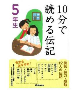 """10-Bu de yomeru denki """"Biografien"""" – Zum Lesen in 10 Minuten- (Lektüre der 5. Klasse Grundschule in Japan)"""