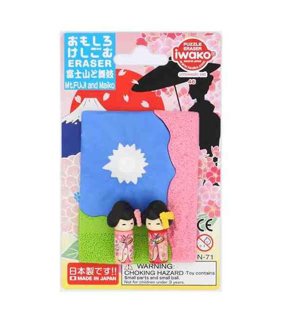 Iwako Puzzle Eraser - Mt. Fuji and Maiko - (Gomas de borrar con diseños) Hecho en Japón
